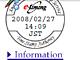 Webページをタイムスタンプ付きPDFに——アマノとアシアルが変換サービス提供