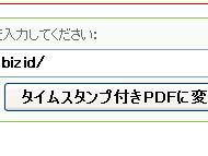 st_ama02.jpg
