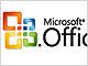 中小企業向け「Office Live」日本語版の正式サービス開始、無償で利用可能
