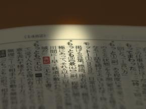 mt_jisho.jpg