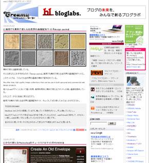 ks_creamu2.jpg