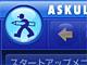 アスクルがAdobe AIRアプリ、デスクトップで購入実績の管理などが可能に