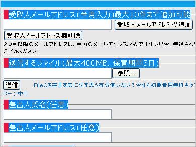 st_ft02.jpg