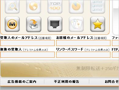 st_ft04.jpg