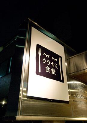 mt_kanban.jpg