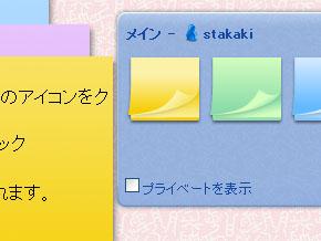 st_ln01.jpg