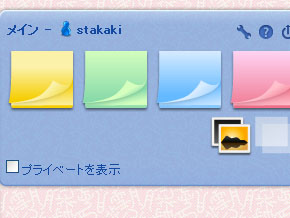 st_ln02.jpg