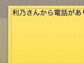 st_ln04.jpg