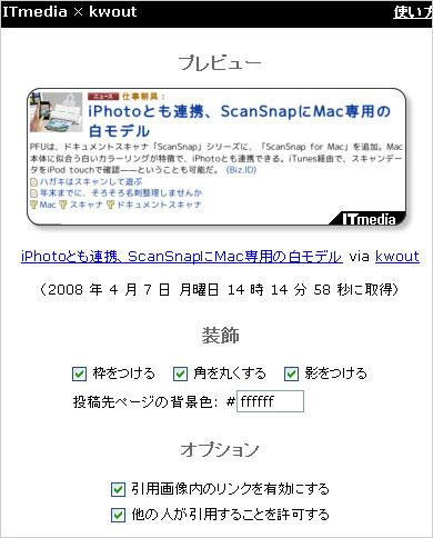 st_bk04.jpg