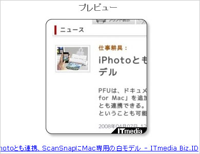 st_bk11.jpg