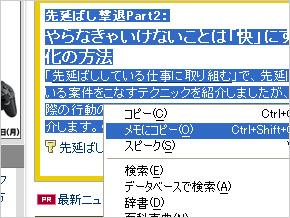 st_op05.jpg