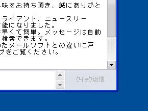 st_op06.jpg