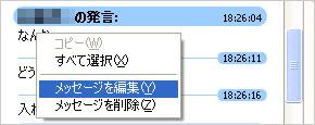 st_skype01.jpg