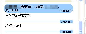 st_skype03.jpg