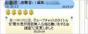 st_skype04.jpg
