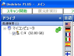 st_lh04.jpg