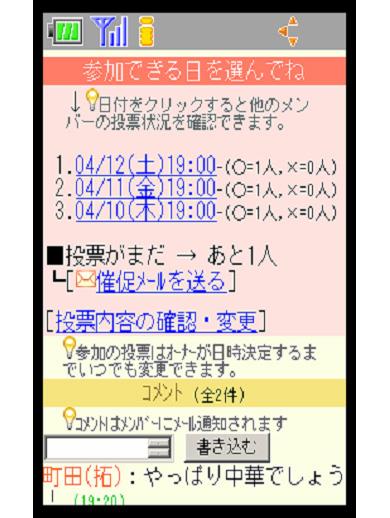 st_pj01.jpg