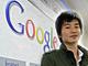 "Google 急上昇ワードを担当した新卒プロジェクトマネージャーの""Googleyな仕事術"""