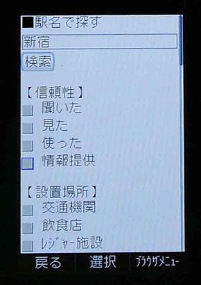 st_ch02.jpg