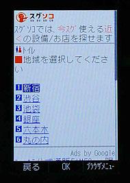 st_sugu01.jpg
