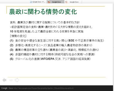 ks_doc3.jpg
