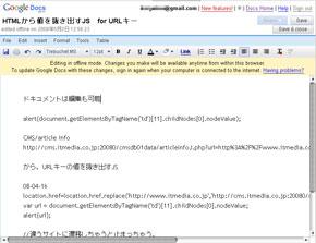 ks_docs5.jpg
