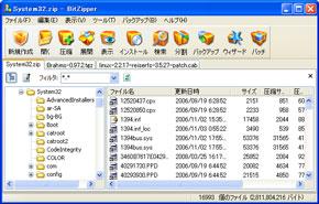 ks_panda.jpg