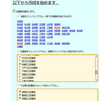 ks_tken1.jpg