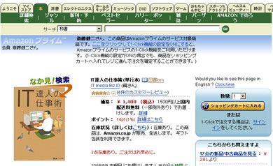ks_tken3.jpg
