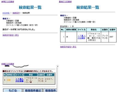 ks_tken4.jpg