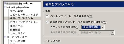 ks_lhgmailt8.jpg