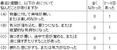 yd_utu.jpg