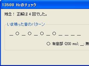 st_pt04.jpg