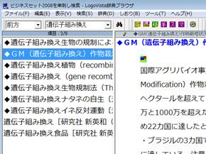 ts_biz2008.jpg