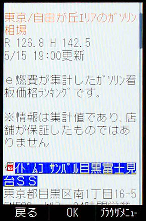 st_gs01.jpg