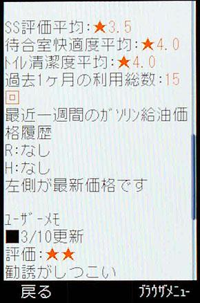 st_gs02.jpg