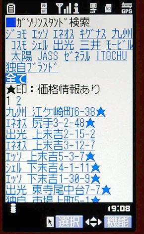st_gs03.jpg