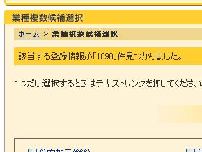 st_is03.jpg