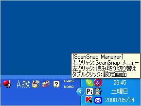 st_tt02.jpg