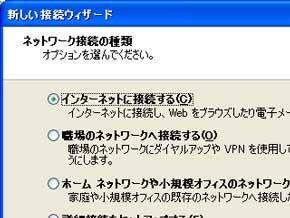 ks_dial1.jpg