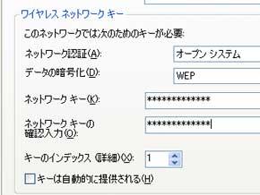 ks_dial10.jpg
