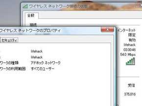ks_dial13.jpg
