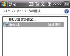 ks_dial14.jpg
