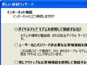 ks_dial3.jpg