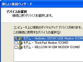 ks_dial4.jpg