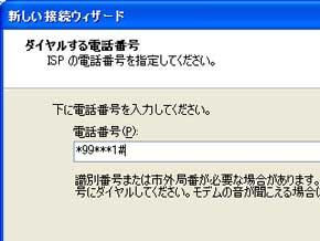 ks_dial5.jpg