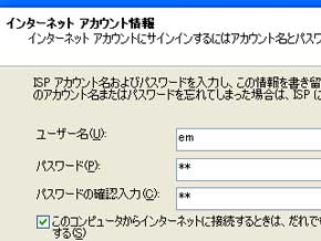 ks_dial6.jpg