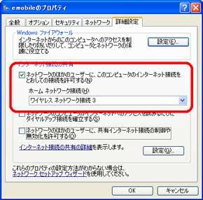 ks_dial7.jpg