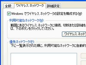 ks_dial8.jpg