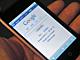 写真で見るGoogleのiPod touch向け新インタフェース